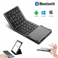Foldable Bluetooth Keyboard With Touchpad (Windows, iOS, Android) - Smartphones, TV Box, Laptop, PC, Tablets & Consoles