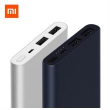Xiaomi 10 000mAh 18W Fast Charge Power Bank - black