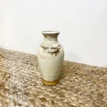 Etta B Birch Bud Vase