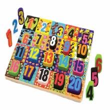 Chunky Puzzle Jumbo Numbers