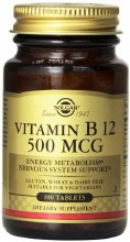 Solgar Vitamin B12 500 g V 50