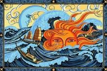 Celestial Ocean Tapestry