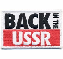 The Beatles Back in the USSR Patch
