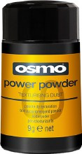 Osmo Power Power Texturising  Dust 9g
