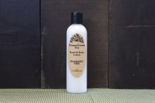 Lotion 8 oz,Unscented
