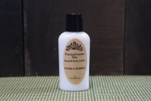 Pears and Berries, 2oz Lotion