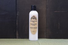 Lotion 8 oz, Pears and Berries