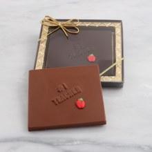 Chocolate Square - #1 Teacher