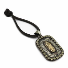 Escapulario Fino Virgen De Guadalupe Amarillo