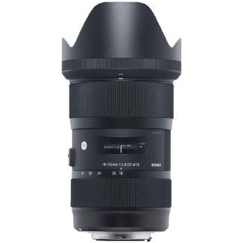 Sigma 18-35mm F1.8 DC HSM For Nikon F