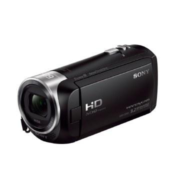 Sony HDR-CX405E