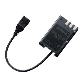Nikon EP-5A Power Supply Connector