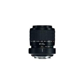 Canon EF  65mm F2.8 1-5X MP-E Macro