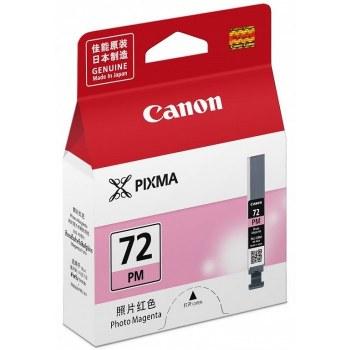 Canon PGI-72PM Photo Magenta