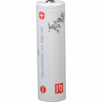 Zhiyun 18650 2000mAh Lithium Battery