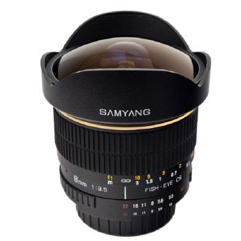 Samyang 8mm F3.5 Aspherical IF MC Fish-eye For Nikon F
