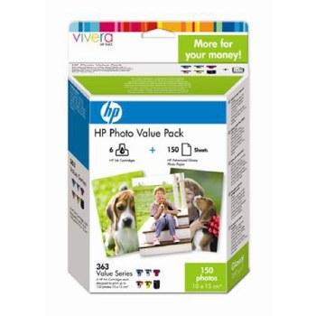 HP 38 Cyan ink