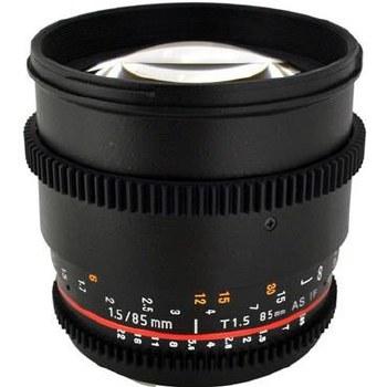 Samyang 85mm T1.5 VDSLR For Nikon E-Mount