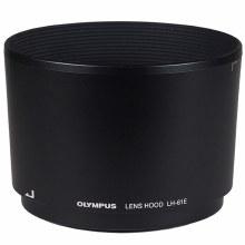 Olympus LH-61E Lens Hood