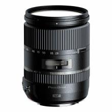Tamron AF 28-300mm F3.5-6.3 Di VC For Nikon F