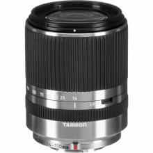 Tamron 14-150mm F3.5-5.8 Di III Silver For Micro 4:3