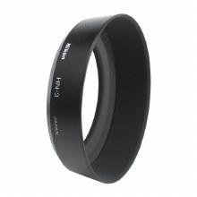 Nikon HN-3 Lens Hood