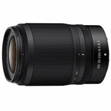 Nikon Z 50-250mm F4.5-6.3 VR DX