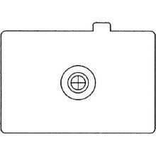 Canon Focusing Screen Ec-L