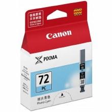 Canon PGI-72PC Photo Cyan