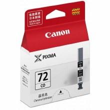 Canon PGI-72CO Chrom Optimiser