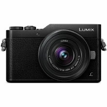 Panasonic Lumix GX880 Black with 12-32mm F3.5-5.6 ASPH. O.
