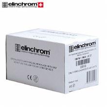 Elinchrom 100W 196V 23002 Bulb