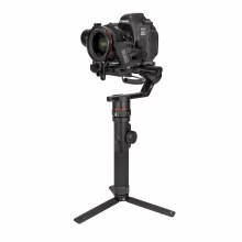 Manfrotto Gimbal 460 with Follow Focus & Remote Control