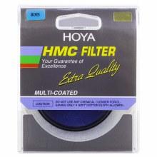 Hoya 55mm 80B Colour Correction HMC