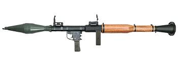 Arrow Dynamic RPG-7 40mm Grenade Launche
