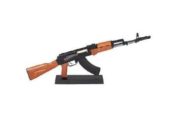Goat Guns AK-47 in Black