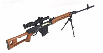 Goat Guns SVD (Dissasembled)