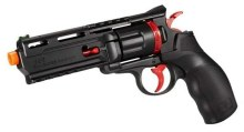 Elite Force Limited Edition H8R Red/Blk