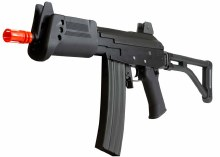 King Arms Full Metal Galil MAR AEG