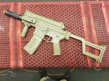 Used Ares Amoeba AM-005 SMG