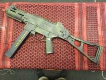 Used HK UMP Elite