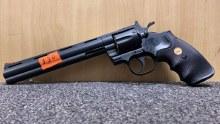 Used UHC Revolver