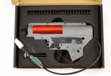 VFC ECS Complete Gearbox