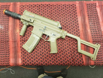 Used Ares Amoeba AM-005 SMG