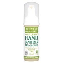 Moisturising Hand Sanitizer