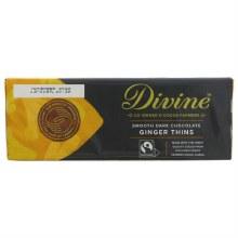 Divine Afterdinner Ginger Thin