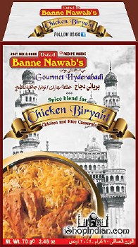 BANNE NAWAB'S  CHICKEN BRIYANI 93