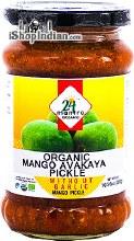 24MANTRA ORGANIC MANGO PICKLE WITHOUT GARLIC