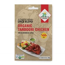 24MANTRA TANDOORI CHICKEN 22G