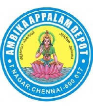 AMBIKA APPALAM PAPAD 200GM